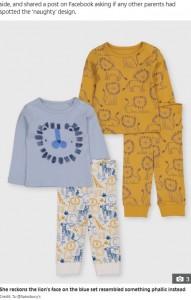 黄色と青の2色セットで約600円だったパジャマ(画像は『The Sun 2021年3月17日付「MANE EVENT Mum left in hysterics after spotting her baby's Sainsbury's PJs design looks like something VERY rude」(Credit: Tu @Sainsbury's)』のスクリーンショット)