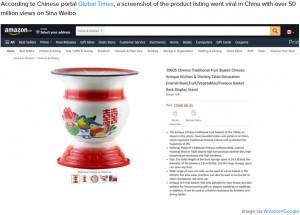 【海外発!Breaking News】カナダのAmazonで販売中 中国の伝統装飾品が「果物入れなんかじゃないよ!」中国人が大爆笑
