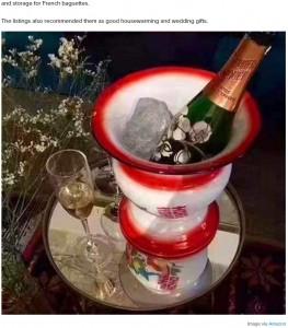 シャンパンを冷やすアイスバケットとして紹介されている中国の尿器(画像は『SAYS 2021年2月23日付「Asians Unite To Laugh At Chinese Urinals Being Sold As Fancy Decor On Amazon」(Image via Amazon)』のスクリーンショット)