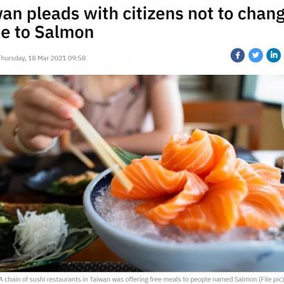 """【海外発!Breaking News】寿司を無料で食べるため""""サーモン""""に改名する台湾の若者たち「明日には名前を元に戻すよ」"""