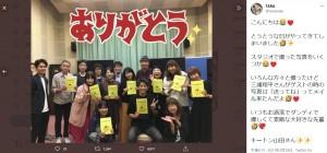 三浦翔平を囲んだキートン山田やTARAKOたち(画像は『TARA 2021年3月28日付Twitter「こんにちは」』のスクリーンショット)