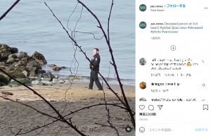 【海外発!Breaking News】遺体の前でポーズを取り笑顔で写真撮影する警察官に非難殺到(カナダ)<動画あり>