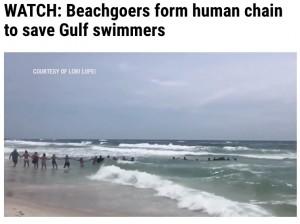 【海外発!Breaking News】海水浴客が一致団結「人間の鎖」となって溺れそうな少女を救う(米)<動画あり>