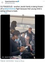 【海外発!Breaking News】米航空会社、マスクを外しておやつを食べる2歳児の家族に降機を命じる(米)<動画あり>