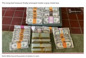 500万円以上の現金が見つかる(画像は『New York Post 2021年4月23日付「Treasure hunter reportedly finds $46K under floorboards in Massachusetts home」(YouTube/RediscoverLost)』のスクリーンショット)