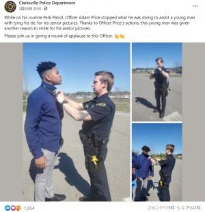 【海外発!Breaking News】ネクタイを結べない高校生が警察官に助けを求める 快く応じる姿に称賛の声(米)<動画あり>
