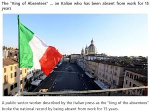 """2016年には公的機関でも欠勤が横行していたことが発覚(画像は『Teller Report 2021年4月22日付「The """"King of Absentees"""" ... an Italian who has been absent from work for 15 years」』のスクリーンショット)"""