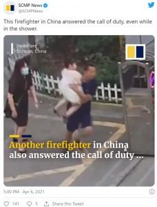 家族との時間も犠牲にし現場に駆けつける消防士たち(画像は『SCMP News 2021年4月6日付Twitter「This firefighter in China answered the call of duty, even while in the shower.」』のスクリーンショット)
