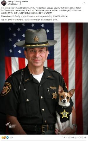【海外発!Breaking News】世界最小の警察犬、パートナーだった保安官をがんで亡くし数時間後に天国へ(米)