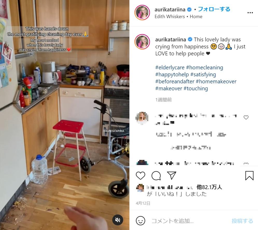 物で溢れたキッチンカウンター(画像は『Auri 2021年4月12日付Instagram「This lovely lady was crying from happiness」』のスクリーンショット)