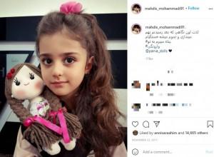 大きな瞳が美しいマディスちゃん(画像は『mahdis_mohammadi91 2017年11月22日付Instagram「لذت اون نگاهی که بعد رسیدنم بهم」』のスクリーンショット)