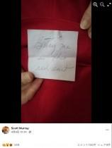 【海外発!Breaking News】古着屋でコートを買った女性、ポケットに悲痛なメモ「これを着せて埋葬を」(米)