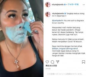 顔にマスクを描くレイアさん(画像は『Niluh Djelantik 2021年4月19日付Instagram 「Tangkap kedua orang ini !!! Deportasi !!」』のスクリーンショット)
