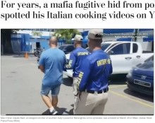 【海外発!Breaking News】YouTubeに投稿した料理動画がきっかけで逃亡中のマフィアを逮捕 「コメディ映画みたい」と呆れる声