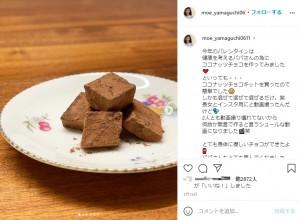 夫のために作ったココナッツチョコ(画像は『山口もえ Moe Yamaguchi 2021年2月14日付Instagram「今年のバレンタインは」』のスクリーンショット)