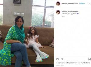 母によく似たマディスちゃん(画像は『mahdis_mohammadi91 2017年6月14日付Instagram「ماه فروغ جونم عاشقتم」』のスクリーンショット)