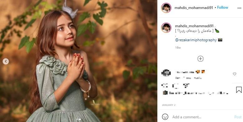 まるでエンジェル? のような美しい写真(画像は『mahdis_mohammadi91 2021年1月2日付Instagram「[ ماهمان را دیدهای ریرا؟ ] 」』のスクリーンショット)