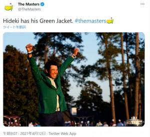 マスターズ制覇した松山英樹選手(画像は『The Masters 2021年4月12日付Twitter「Hideki has his Green Jacket.」』のスクリーンショット)