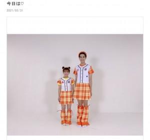 辻希美、身長差40cmのkemioと並び「大きかった」(画像は『辻希美 2021年3月31日付オフィシャルブログ「今日は」』のスクリーンショット)