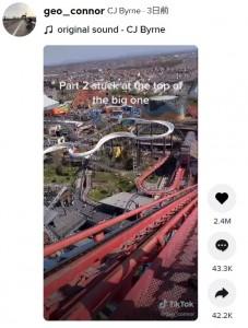 地上から高さ200フィート(約60メートル)の絶景(画像は『CJ Byrne 2021年4月26日付TikTok』のスクリーンショット)
