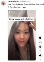 抜け落ちた自分の髪の毛を1年間集め続けた女性 エクステを作り上げヘアドネーションへ(豪)<動画あり>