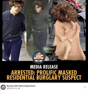 【海外発!Breaking News】変装用マスクで白人に 空き巣を働いた黒人の男を逮捕(米)