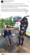 【海外発!Breaking News】学校帰りバス賃がないと途中で降ろされた5歳男児 翌日家族と再会(南ア)