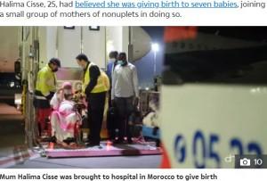 出産のためにモロッコにやってきたハリマさん(画像は『The Sun 2021年5月6日付「MOTHER OF GOD! Pregnant woman gives birth to NINE babies after only expecting seven when medics missed two on scan」(Credit: Groupe Akdital)』のスクリーンショット)