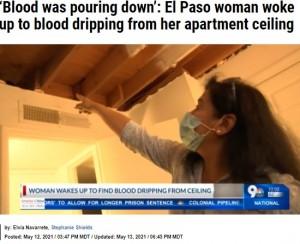 天井から「血液が飛び散ってきた」と話すアナさん(画像は『KTSM 9 News 2021年5月13日付「'Blood was pouring down': El Paso woman woke up to blood dripping from her apartment ceiling」』のスクリーンショット)