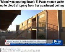 天井から落ちる水滴で目覚めた女性 上階で亡くなった人の血液と知りトラウマに(米)