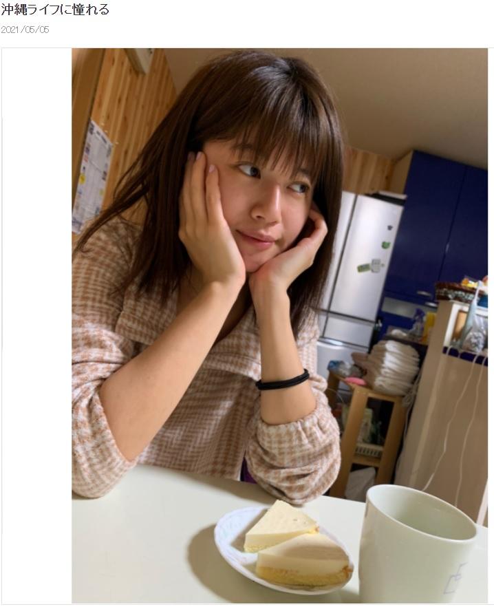 GWは実家で過ごしていた小林礼奈(画像は『小林礼奈 2021年5月5日付オフィシャルブログ「沖縄ライフに憧れる」』のスクリーンショット)
