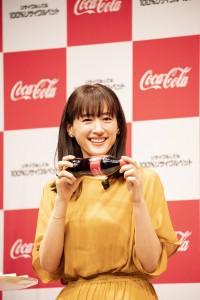 『日本コカ・コーラ サスティナビリティー戦略発表会』に出席した綾瀬はるか