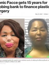 【海外発!Breaking News】美容整形手術の費用のため銀行強盗を働いたトランスジェンダーの女(米)