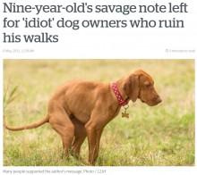 【海外発!Breaking News】犬の糞を放置する飼い主に9歳児がキレる 「怠け者で大バカ者め!9歳の私でも拾うことができる」(英)