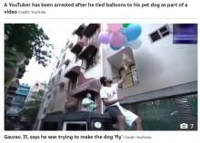 【海外発!Breaking News】愛犬を風船で大空へ ユーチューバーが動物虐待で逮捕(印)<動画あり>