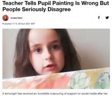 先生に絵をダメ出しされて落ち込む6歳児 「芸術に間違いはない」著名人らが続々とエール(英)<動画あり>