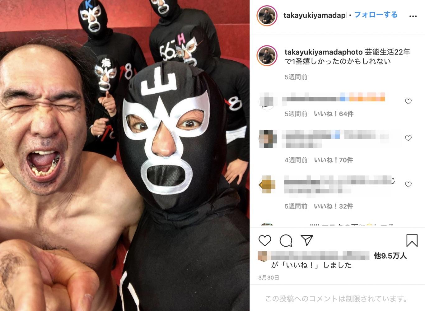 3月の特番で共演した江頭2:50と山田孝之(画像は『山田孝之 2021年3月30日付Instagram「芸能生活22年で1番嬉しかったのかもしれない」』のスクリーンショット)