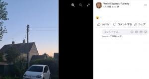 日が沈む前に発見されたグリフィンドール(画像は『Verity Edwards-Flaherty 2021年5月23日付Facebook「Nothing like a bit of Saturday night drama with Connor's cat stuck up an electricity pylon for 8 hours ! 」』のスクリーンショット)