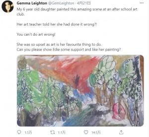 「アートに間違いなんてない!」とジェマさんが投稿したエディちゃんの絵(画像は『Gemma Leighton 2021年4月21日付Twitter「My 6 year old daughter painted this amazing scene at an after school art club.」』のスクリーンショット)