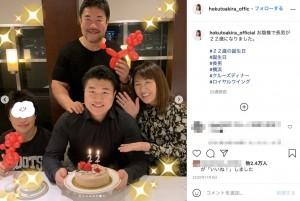 長男・健之介さんの誕生日をお祝いした佐々木健介・北斗晶ファミリー(画像は『北斗晶 Akira Hokuto 2020年11月6日付Instagram「お陰様で長男が22歳になりました。」』のスクリーンショット)
