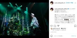 舞台『鬼滅の刃』で炭治郎役を演じる小林亮太(画像は『小林亮太 Ryota Kobayashi 2020年1月29日付Instagram「インスタブログお久しぶりです。」』のスクリーンショット)
