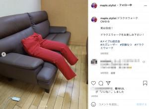 リアルに作られたカズレーザーの下半身(画像は『メイプル超合金 stylist 2021年5月3日付Instagram「ドラクエウォークCM」』のスクリーンショット)