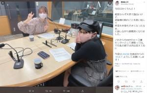 森保まどかのラジオ番組に出演した田中美久(画像は『森保まどか 2021年5月13日付Twitter「今日はみくりんと!」』のスクリーンショット)