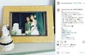 渡辺満里奈が投稿したウェディング写真(画像は『渡辺満里奈 marina watanabe 2021年5月5日付「16回目の結婚記念日。」』のスクリーンショット)
