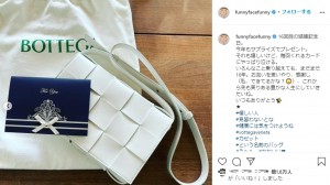 名倉潤から渡辺満里奈へのプレゼント(画像は『渡辺満里奈 marina watanabe 2021年5月5日付「16回目の結婚記念日。」』のスクリーンショット)