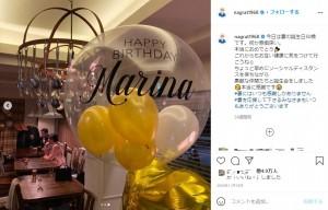 渡辺満里奈へのバースデーで飾られたバルーン(画像は『Jun Nagura 2020年11月18日付Instagram「今日は妻の誕生日50歳です。」』のスクリーンショット)