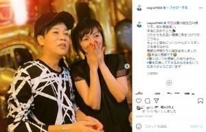 渡辺満里奈の50歳の誕生日にて(画像は『Jun Nagura 2020年11月18日付Instagram「今日は妻の誕生日50歳です。」』のスクリーンショット)