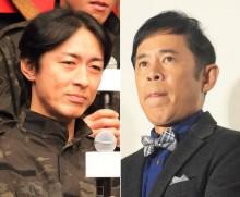 """【エンタがビタミン♪】田村正和さんとCMで共演したナインティナイン、何度NGを出しても「""""全然大丈夫、いいよ""""って」"""