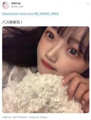 """【エンタがビタミン♪】NGT48中井りか""""炎上女王""""が過酷ロケで好感度爆上げ、意外な一面に「凄く貴女の事誤解してました」の声"""