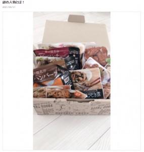 安藤なつから贈られたレトルト食品(画像は『平野ノラ 2021年5月17日付オフィシャルブログ「謎の人物とは!」』のスクリーンショット)